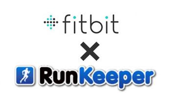 FitbitとRunkeeperの連携(同期)方法