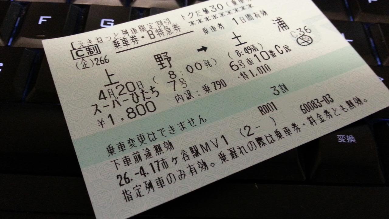 2014-04-19 01.10.04