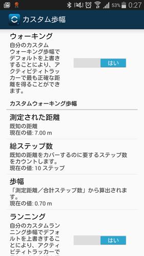 2015-01-12 15.27.46