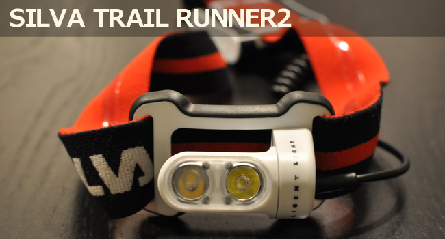 SILVA-TRAIL-RUNNER2
