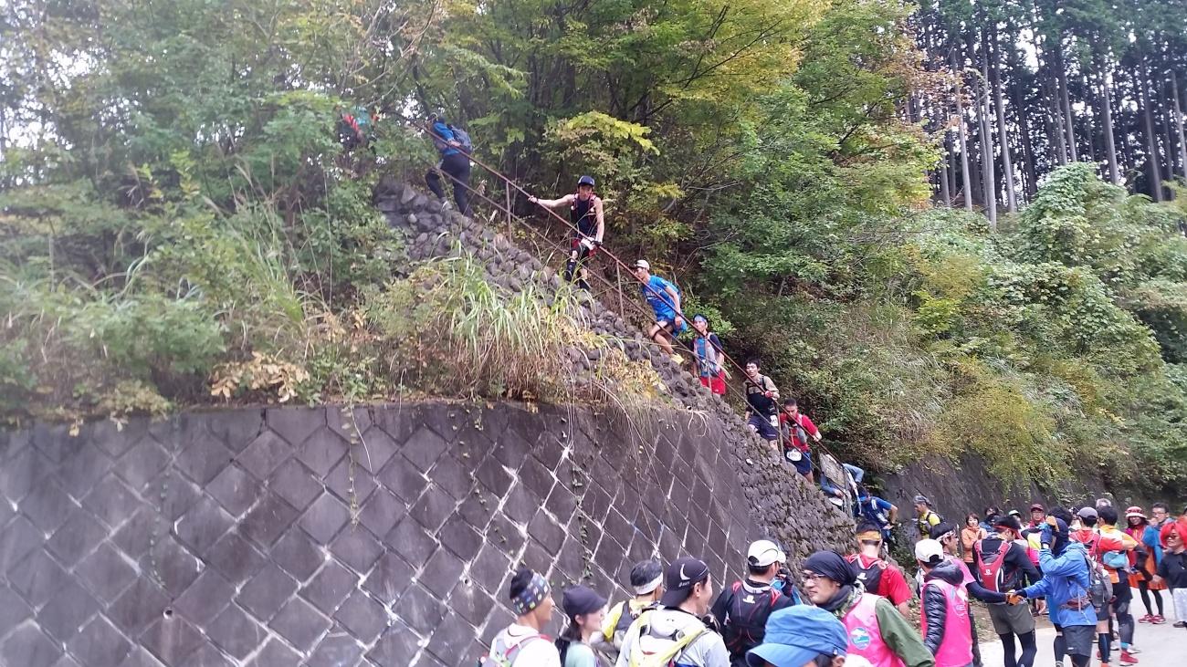 ハセツネ入山峠