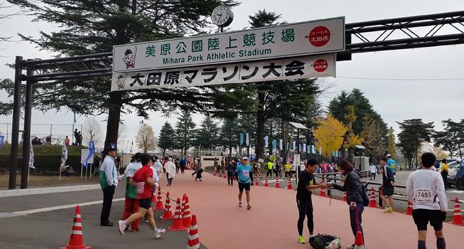 第28回大田原マラソン
