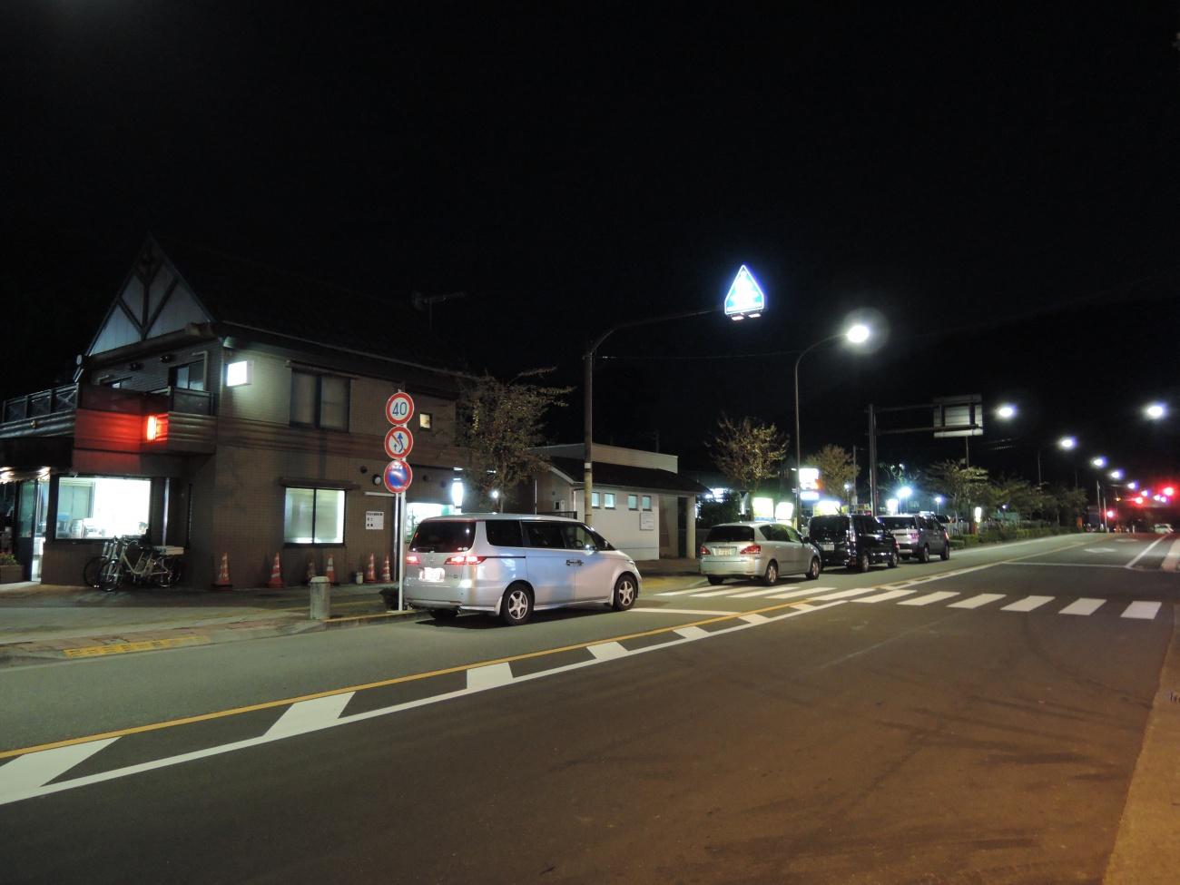 ハセツネ駐車場