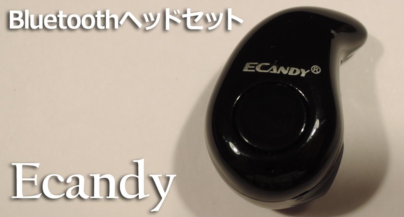 ecandy