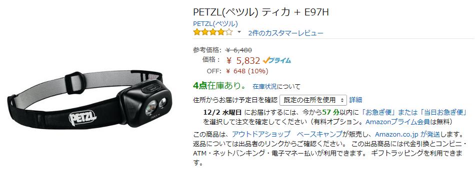 shot_20151201_140302
