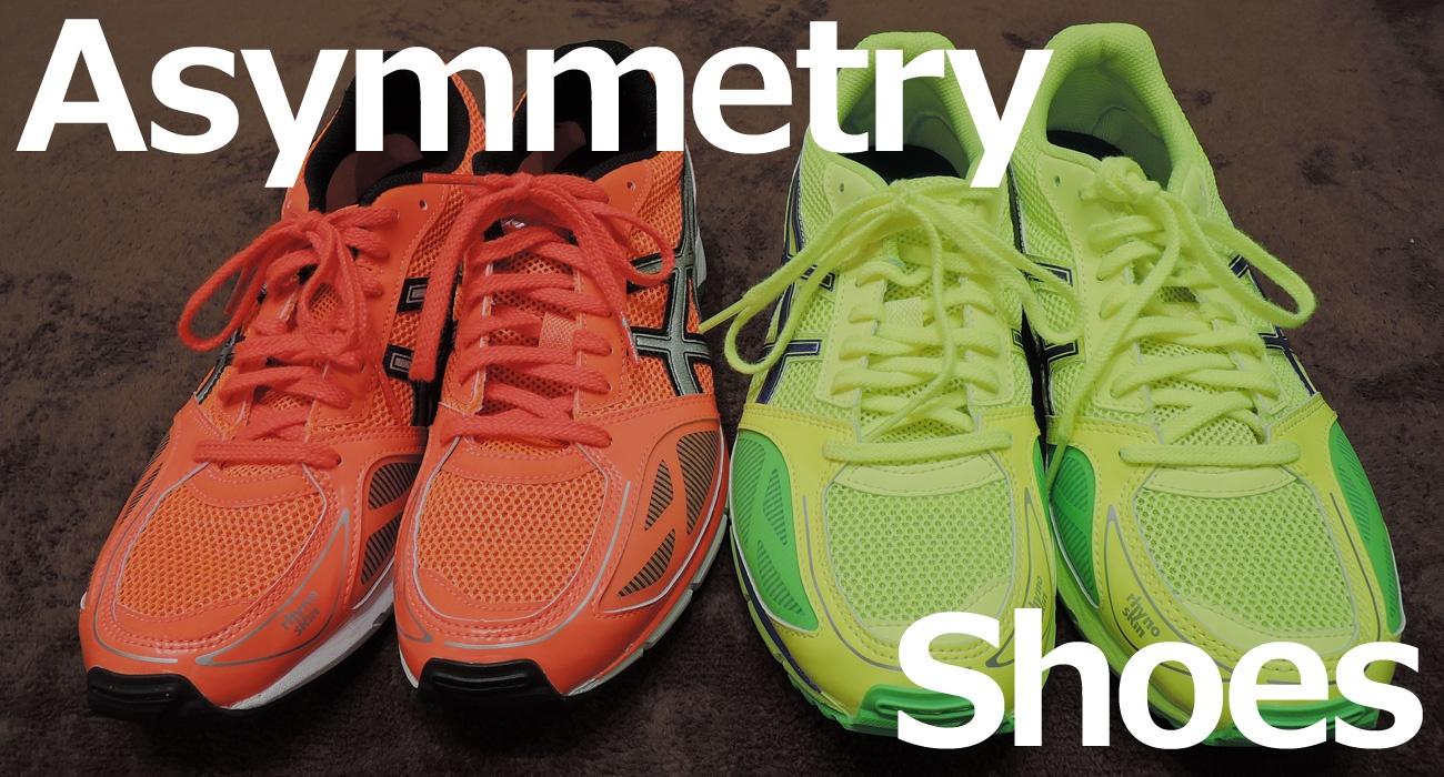 asymmetryshoes