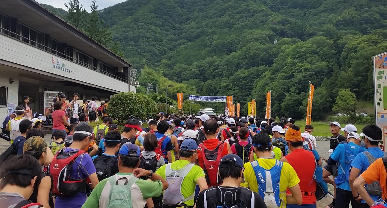 【その1】激登!キタタンレポート  第18回 北丹沢12時間山岳耐久レース