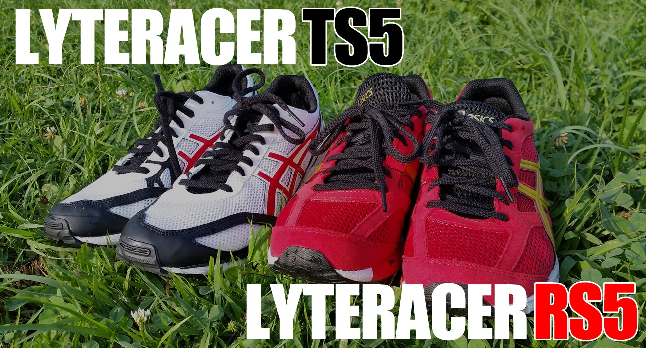 LytracerTS5&RS5