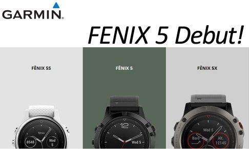 Garmin fenix5発表!ガーミンさんが新年早々物欲を刺激してくる!